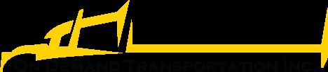 Demand Transportation Inc Logo